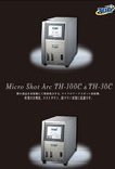 製品個別カタログ(TH-30C/100C)