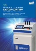 製品個別カタログ(MAX-41P)