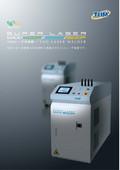 製品個別カタログ(MAX-400/500/600P)