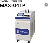 YAGレーザ溶接機(041P)